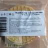Печенье свердловское вафли с карамелью низкобелковые фку безглютеновые целиакия