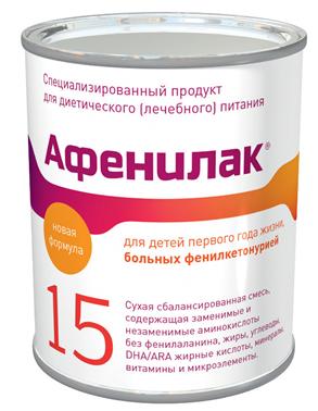 Афенилак 15