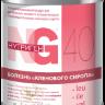 Нутриген 40 без лейцина, изолейцина, валина. Заболевание лейциноз кленовый сироп.