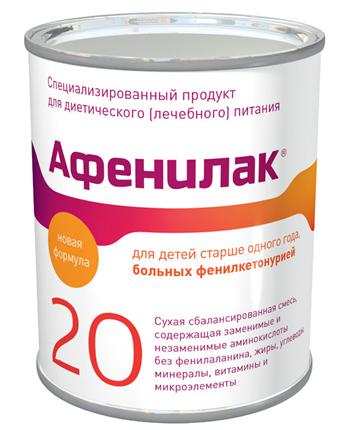 Афенилак 20