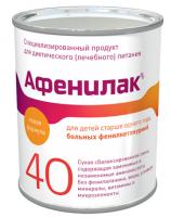 Афенилак 40