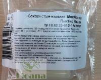 Сахаристые изделия Плитка белая МакМастер, 80 гр.