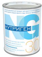 Нутриген 30