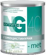 Нутриген 40 -met