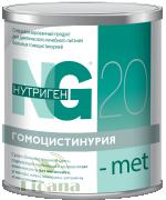 Нутриген 20 -met