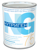 Нутриген 75