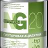 Нутриген 20 -trp -lys