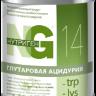 Нутриген 14 -trp -lys