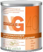 Нутриген 40 -ile -met -thr -val