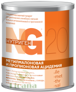Нутриген 20 -ile -met -thr -val