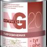 Нутриген 20 -tyr -phe