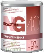 Нутриген 40 -tyr -phe