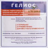 Повязка гидрогелевая на основе терапевтической системы пролонгированного действия, стерильная ГЕЛИОС 10х10 см