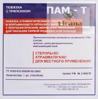 Повязка атравматическая из марли и впитывающего нетканого материала с трипсином для оказания первой медицинской помощи, стерильная ПАМ-Т 10х10 см
