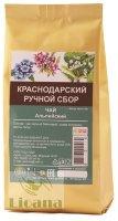 РУЧНОЙ СБОР АЛЬПИЙСКИЙ Краснодарский чай черный байховый высший сорт с травами (эхинацея, липа) ЗИП 70 гр