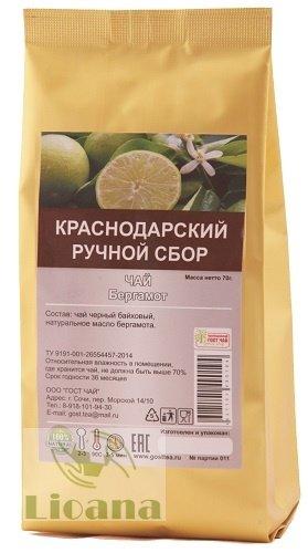 РУЧНОЙ СБОР БЕРГАМОТ Краснодарский чай черный байховый высший сорт с маслом бергамота ЗИП 70 гр