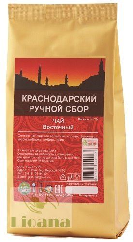РУЧНОЙ СБОР ВОСТОЧНЫЙ Краснодарский чай черный байховый высший сорт с фруктами (корица, фенхель, яблоко, имбирь, анис) ЗИП 70 гр
