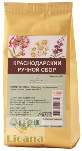 РУЧНОЙ СБОР ГОРНЫЙ Краснодарский чай черный байховый высший сорт с травами (ромашка, душица, зверобой) ЗИП 70 гр