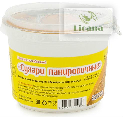 Сухари панировочные низкобелковые Ароматные МакМастер, 200 гр.