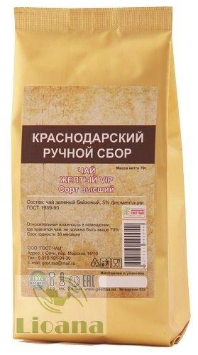 РУЧНОЙ СБОР ЖЕЛТЫЙ Краснодарский чай зеленый байховый высший сорт ферментация 5% ЗИП 70 гр