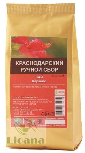 РУЧНОЙ СБОР КАРКАДЕ Краснодарский чай черный с лепестками каркаде ЗИП 70 гр