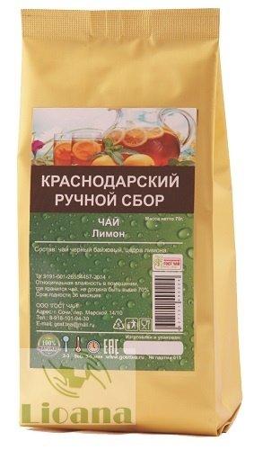РУЧНОЙ СБОР ЛИМОН Краснодарский чай черный байховый высший сорт с фруктами (цедра, лимон) ЗИП 70 гр