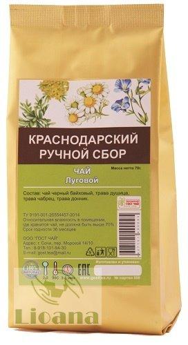 РУЧНОЙ СБОР ЛУГОВОЙ Краснодарский чай черный байховый высший сорт с травами (душица, чабрец, донник) ЗИП 70 гр