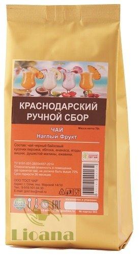 РУЧНОЙ СБОР НАГЛЫЙ ФРУКТ Краснодарский чай черный байховый высший сорт с кусочками фруктов (персик, яблоко, ананас, вишня, малина, ежевика) ЗИП 70 гр