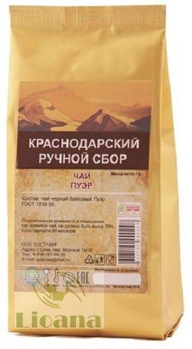 РУЧНОЙ СБОР ПУЭР Чай черный пуэр ЗИП