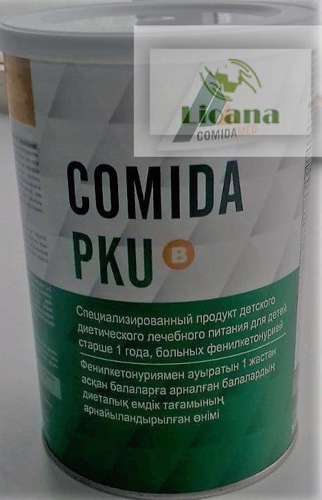 Comida-PKU B аминокислотная смесь | Белковый эквивалент 73 грамма