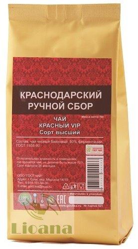 РУЧНОЙ СБОР КРАСНЫЙ Краснодарский чай черный байховый высший сорт 80% ферментации ЗИП 70 гр