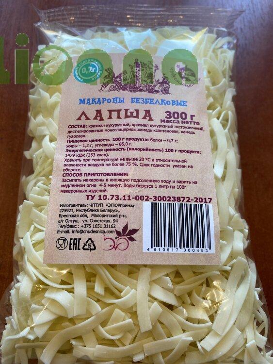 Безбелковые макароны, лапша, Чудесница, 300 гр.