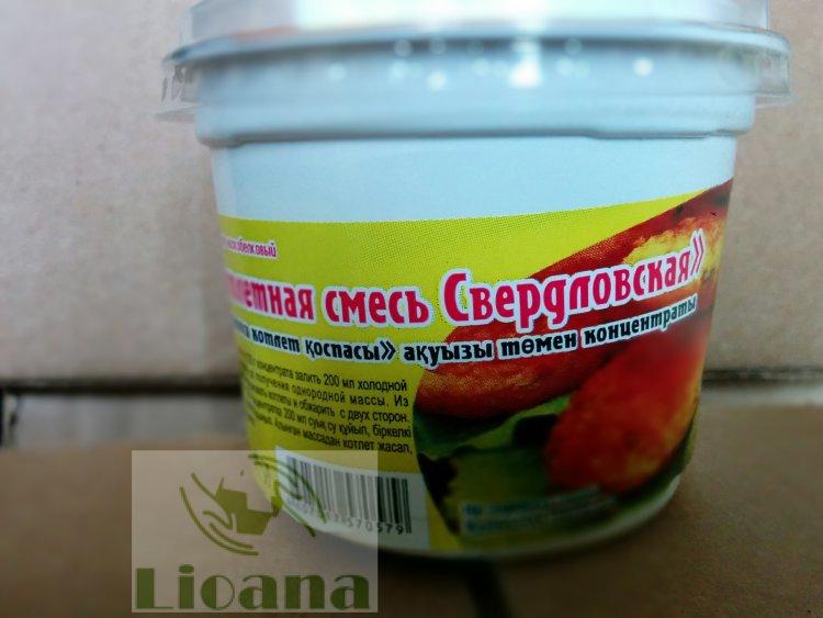 Котлетная смесь Свердловская, 120 гр.