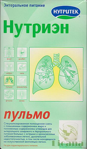 Нутриэн Пульмо