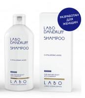 Шампунь против перхоти для женщин, Labo Dandruff Shampoo 3HA, 200 мл.