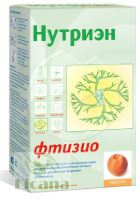 Нутриэн Фтизио
