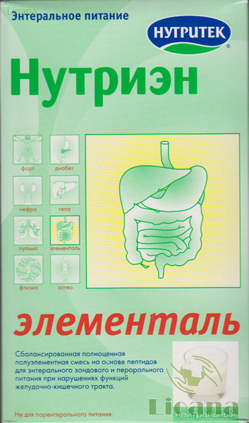 Нутриэн Элементаль