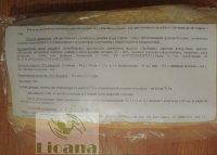 Суп вермишель низкобелковый для диетического лечебного питания детей