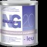 Нутриген 20 -leu, питание при заболевании изовалериановая ацидемия для детей старше года.