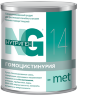 Нутриген 14 -met, питание при заболевании Гомоцистинурия для детей с рождения.