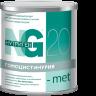 Нутриген 20 -met, питание при заболевании Гомоцистинурия для детей старше года.