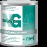 Нутриген 40 -met, питание при заболевании Гомоцистинурия для детей старше года.