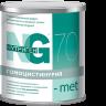 Нутриген 70 -met, питание при заболевании Гомоцистинурия для детей старше года.