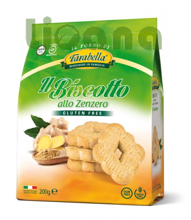 Ginger Cookies, Безглютеновое Печенье имбирное 200 гр. Farabella